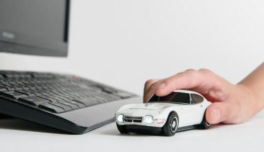 ファンには垂涎ものの逸品!トヨタ2000GT型の無線マウスが1000台のみ復活!
