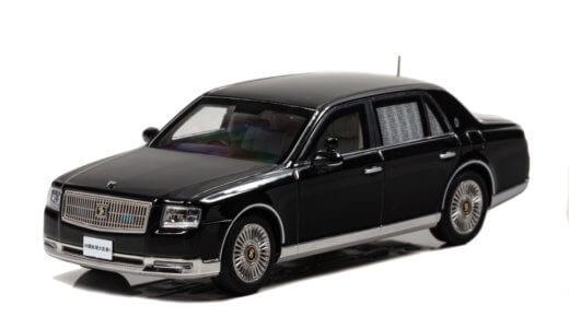 フルモデルチェンジしたセンチュリーの総理大臣専用車が1/43スケールミニカーで登場!